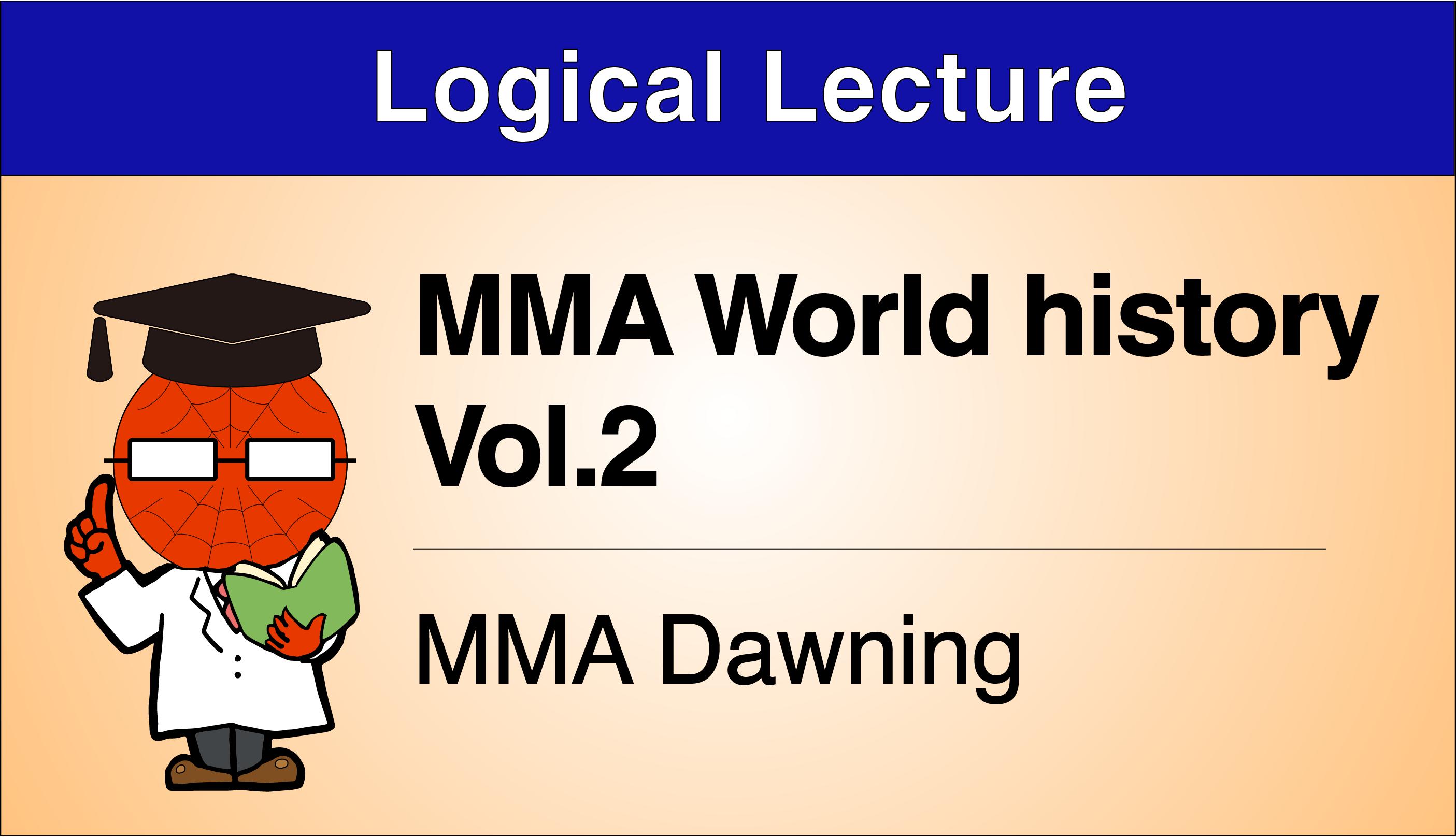 logilec-history2(en)