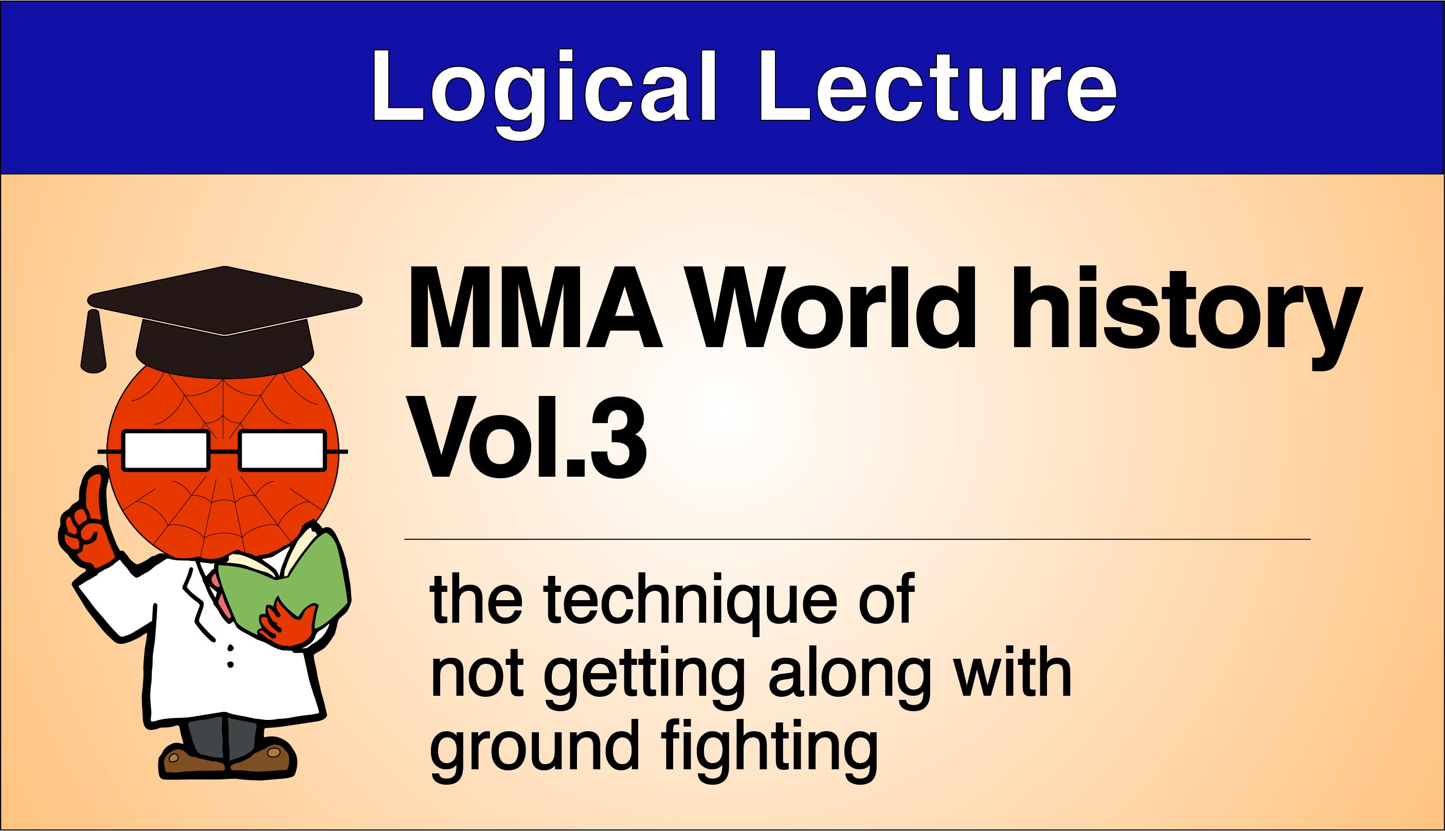 logilec-history3(en)