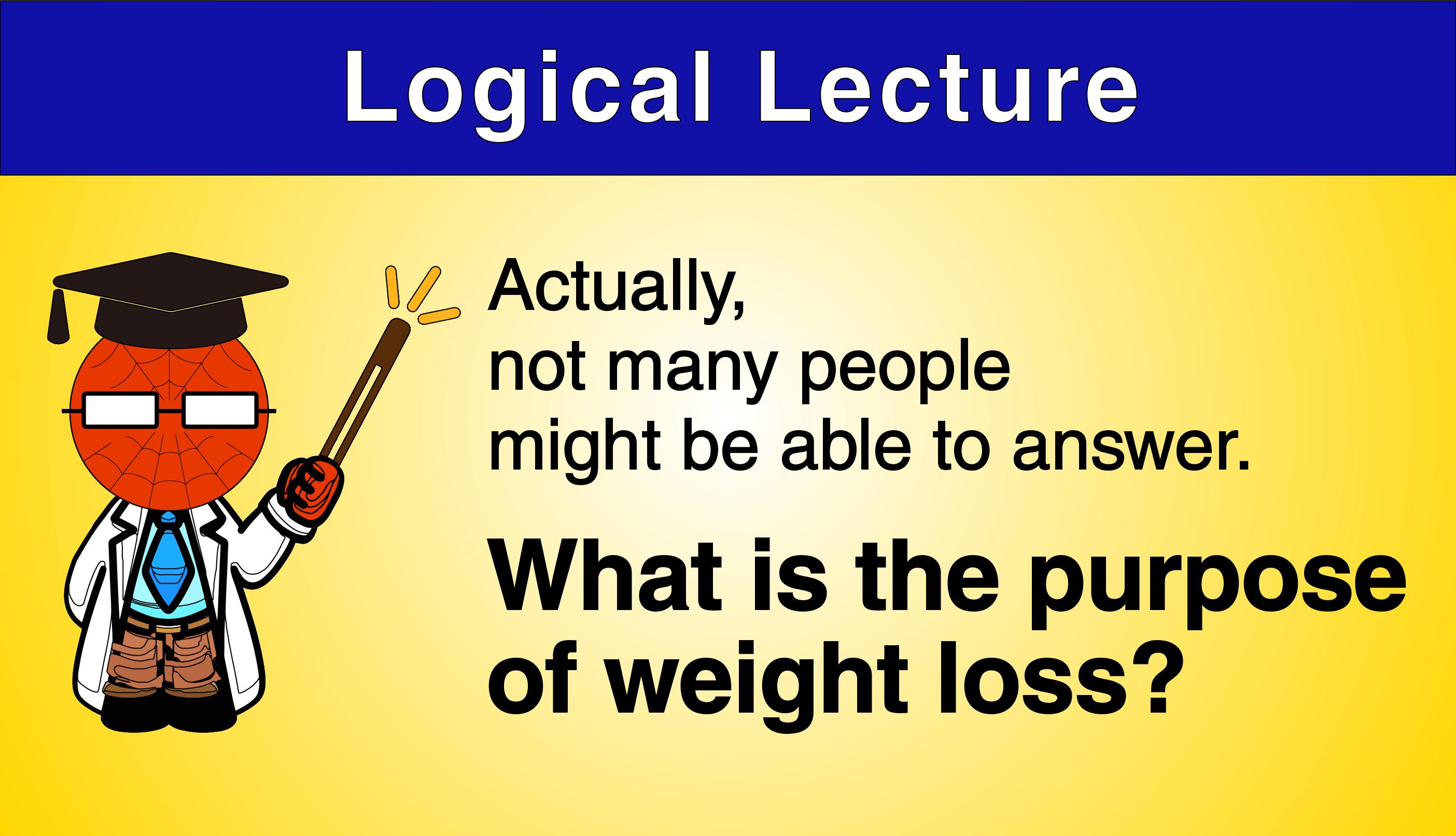 logilec-weight(en)